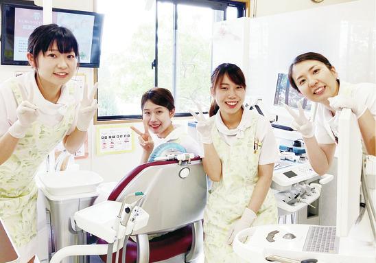 みやお歯科クリニック