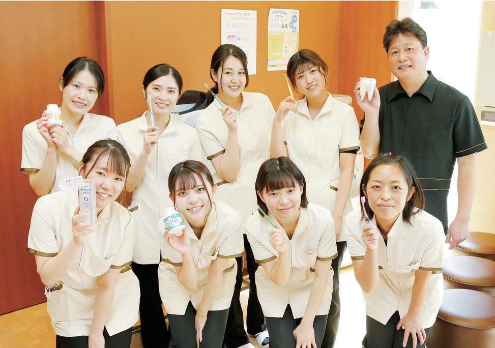 大阪府のたかぎ歯科クリニックの写真1