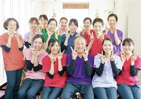 神奈川県の山田歯科クリニックの写真1