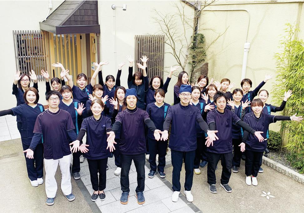 京都府のマス歯科医院の写真1