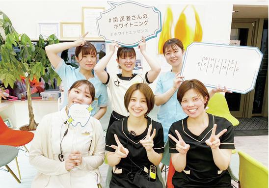 医療法人 mirai ①さいわいデンタルクリニック/②さいわいデンタルクリニック札幌大曲院