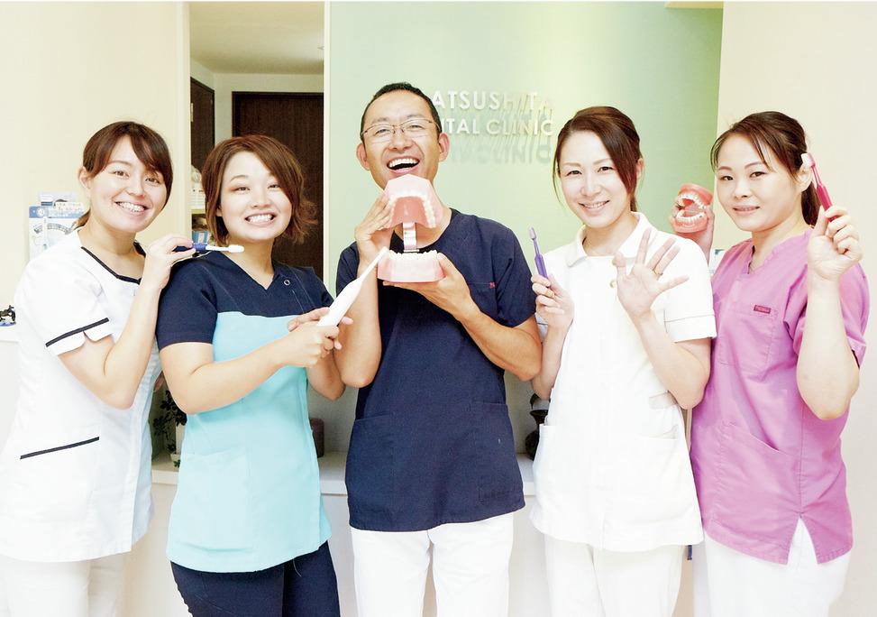 神奈川県の松下歯科クリニックの写真1