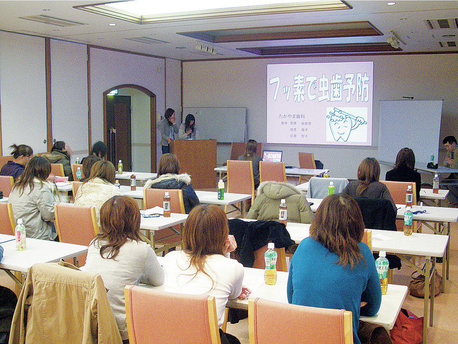 岡山県のたかやま歯科医院の写真3