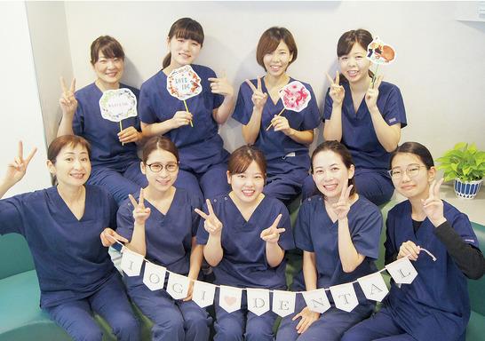 医療法人社団 慧医会 井荻歯科医院