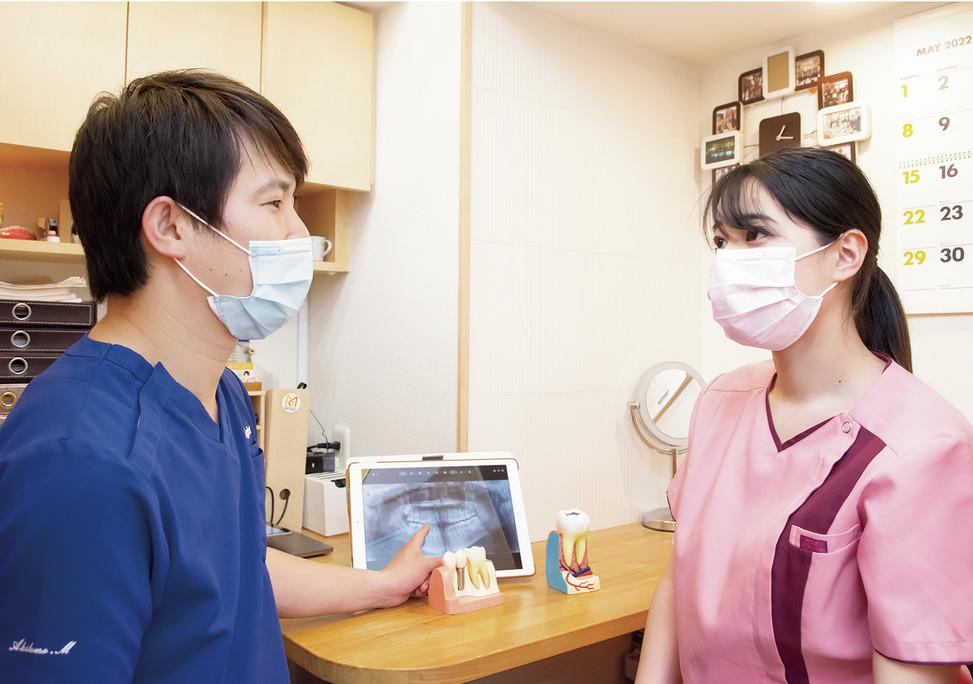 東京都の森歯科医院の写真3