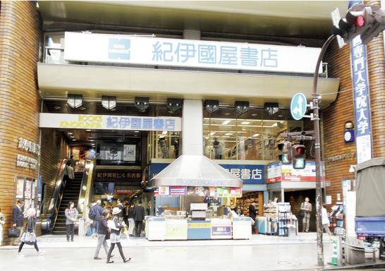 新宿駅から徒歩3分! 18:50終業でオフも充実