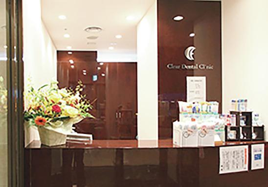 神奈川県の(1)クリア・デンタルクリニックまたは(2)田園歯科クリニックまたは(3)なんもうりフラワー歯科または(4)エンゼル歯科の写真4