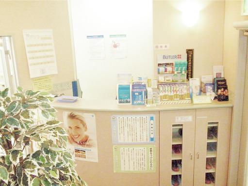 埼玉県の川越パール歯科の写真4