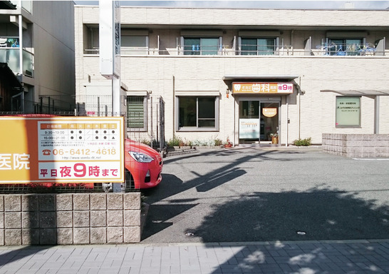 兵庫県のそえだ歯科医院の写真4