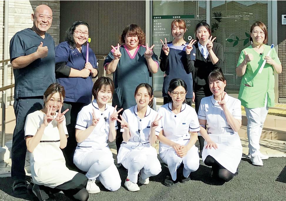 埼玉県の(1)いいやま歯科医院または(2)北越谷歯科の写真1