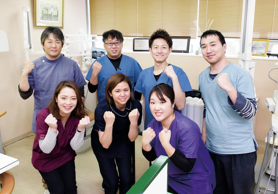 兵庫県の山口歯科診療所の写真1
