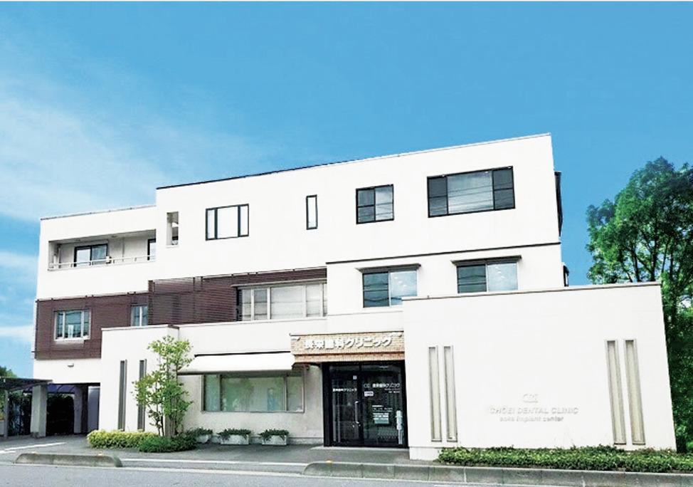 埼玉県の長栄歯科クリニックの写真4