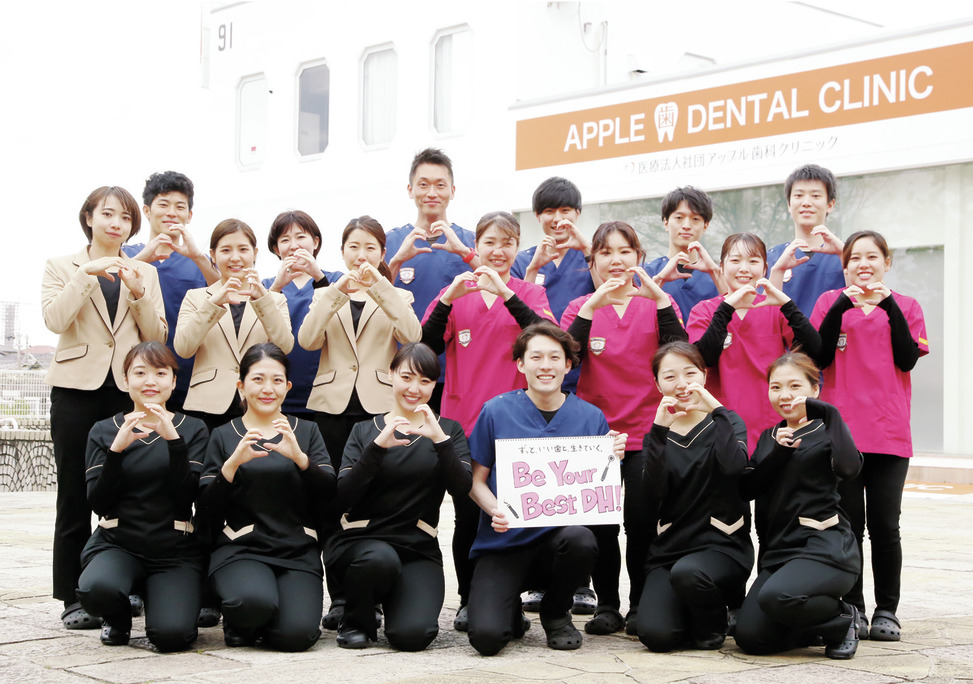 兵庫県の(1)明石アップル歯科または(2)三宮アップル歯科または(3)加古川アップル歯科の写真1
