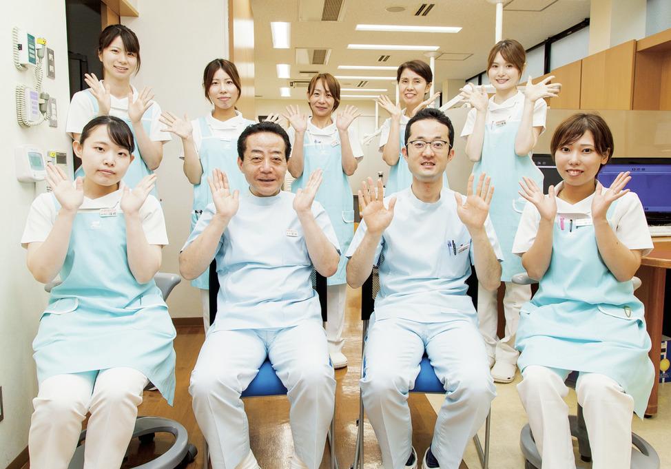 埼玉県の関根歯科医院の写真1