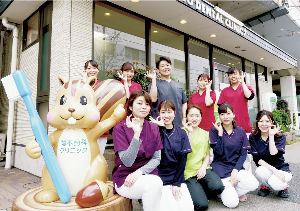 千葉県の岡本歯科クリニックの写真1