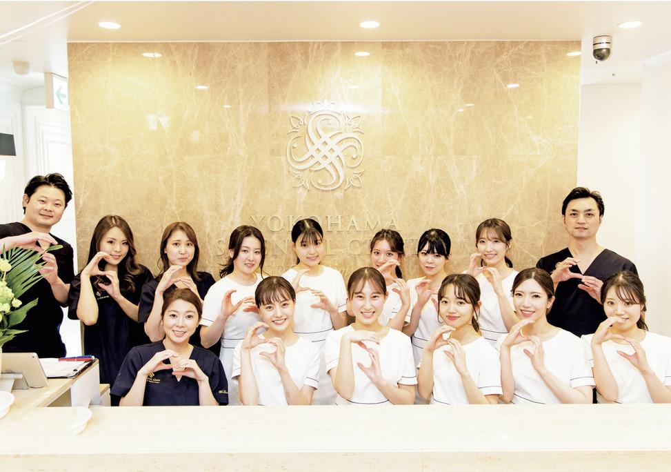 神奈川県の(1)横浜エス歯科クリニックまたは(2)エス歯科クリニックまたは(3)新横浜プリンスペペ歯科クリニックまたは(4)町田エス歯科クリニックの写真1