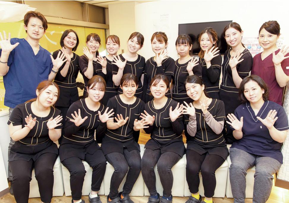 東京都の高倉町歯科クリニック 北八王子・豊田の写真1