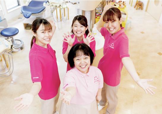 日本小児歯科学会認定資格 取得可能!遠方の方も歓迎