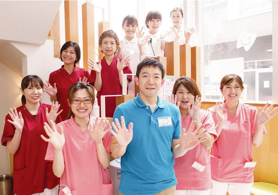 東京都の大橋歯科クリニックの写真1