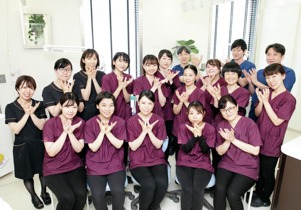 東京都の(1)すぎもと歯科または(2)ファミリア歯科の写真1