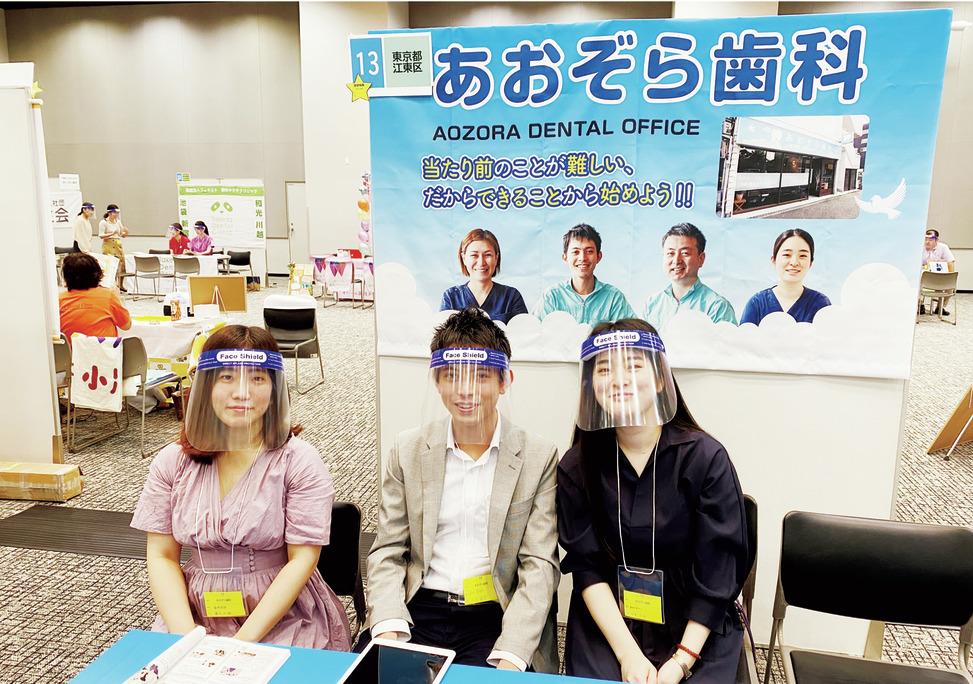 東京都のあおぞら歯科の写真3
