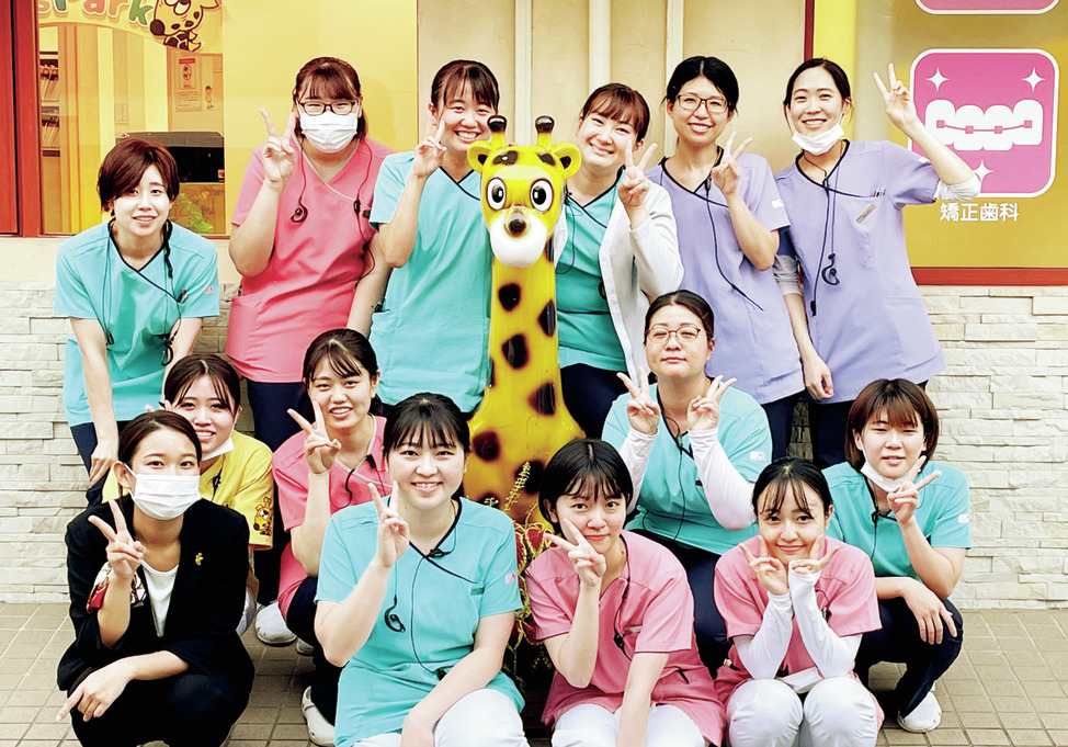 東京都のみわ歯科クリニックの写真1