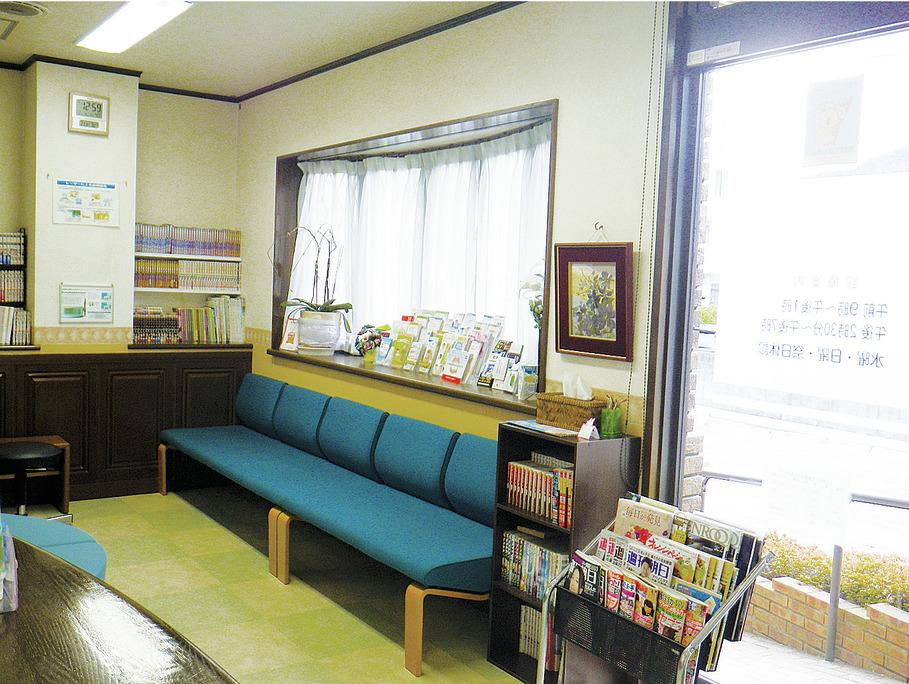 広島県の平山歯科医院の写真3