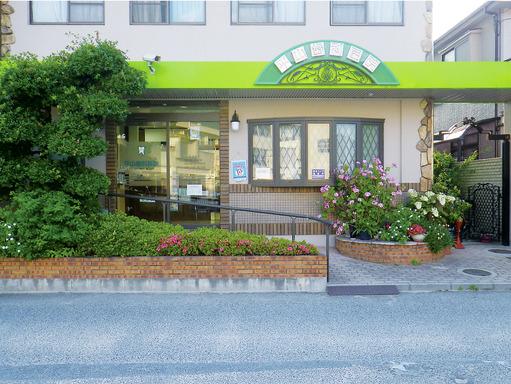 広島県の平山歯科医院の写真4