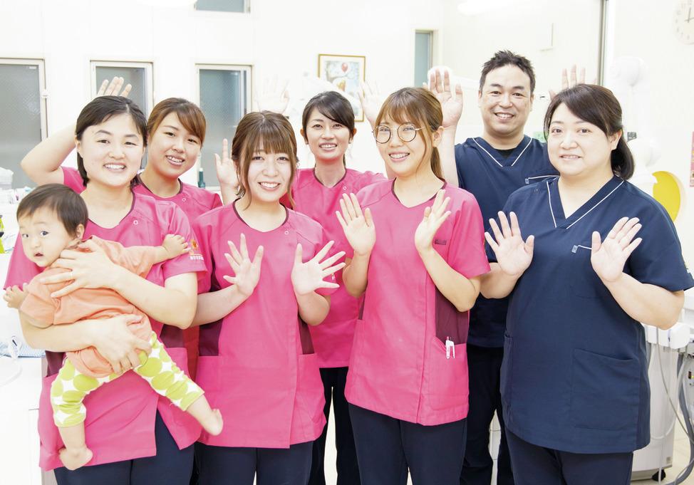 埼玉県のおひさま歯科の写真1
