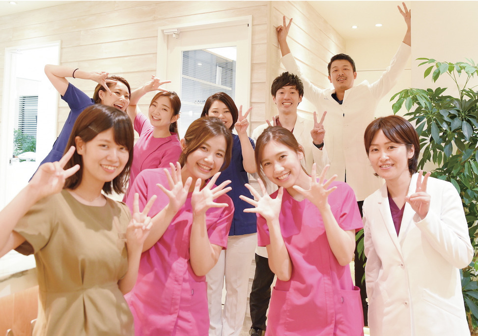 神奈川県の和田デンタルクリニックの写真1
