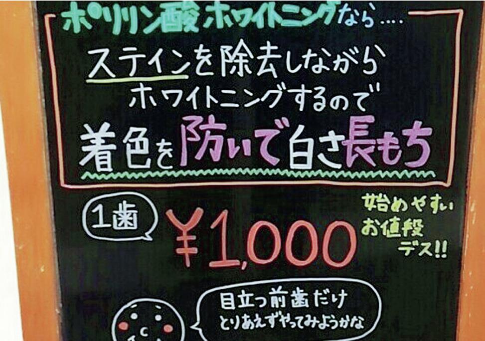 神奈川県の荏田ファミリー歯科・矯正歯科の写真3