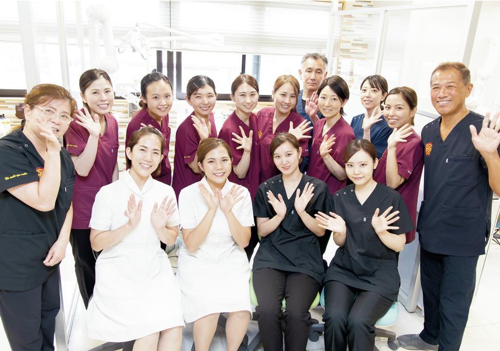 神奈川県のさいとう歯科医院 (ホワイトエッセンス京急久里浜)の写真1