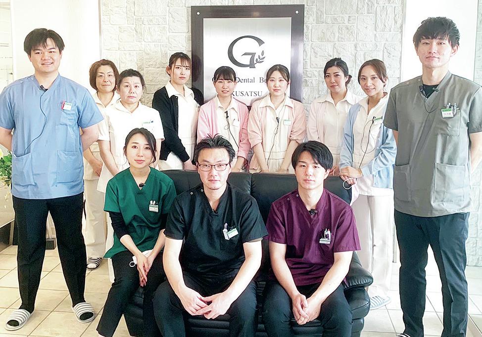 滋賀県の(1)草津グリーン歯科または(2)四条烏丸グリーン歯科または(3)鈴鹿グリーン歯科の写真3