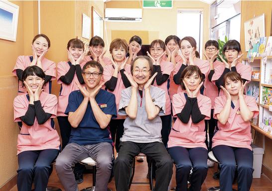 医療法人社団 早野歯科医院 ホワイトニングサロン ティースアート岐阜店