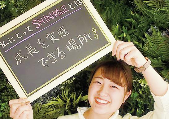 埼玉県の大宮SHIN矯正歯科の写真2