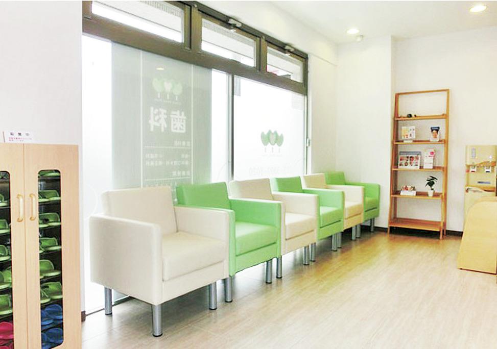 東京都のきむら歯科医院の写真3