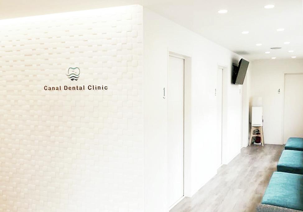 愛知県のカナル歯科クリニックの写真4