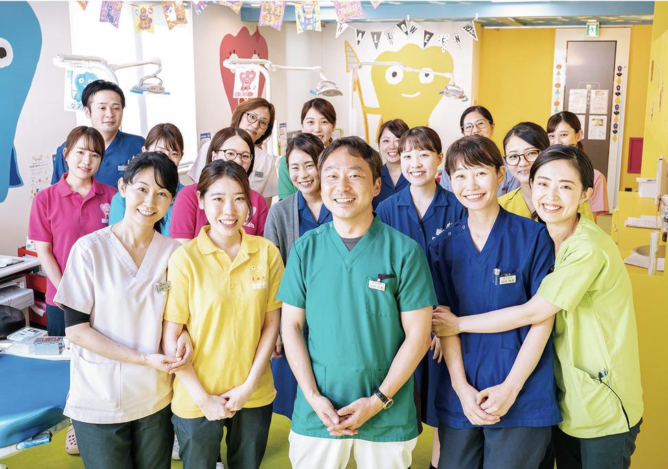 神奈川県の(1)おぎはら歯科医院または(2)横浜山手キッズデンタルパークまたは(3)みなとみらい おぎはら歯科医院または(4)みなとみらい キッズデンタルパークの写真1