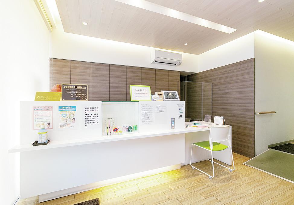 大阪府のうちの歯科クリニックの写真4