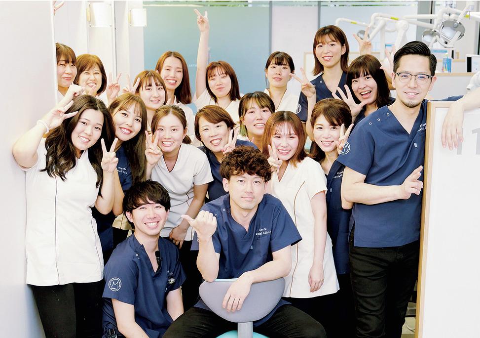 東京都の宮田歯科三田診療所の写真1