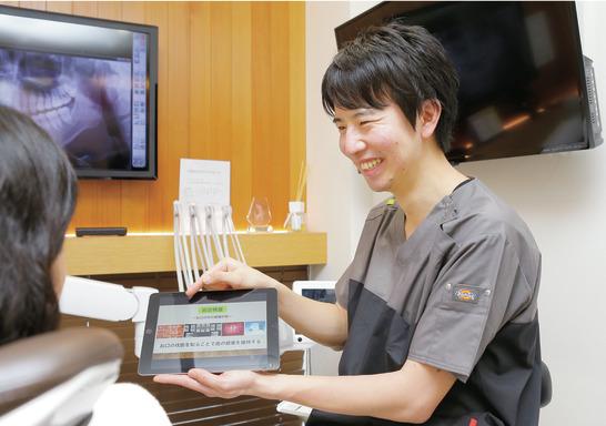 奈良県のはしもと歯科クリニックの写真2