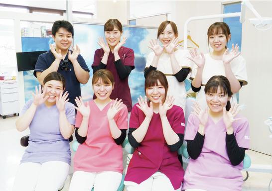 教育充実&ノルマなし 長く勤務できる歯科医院