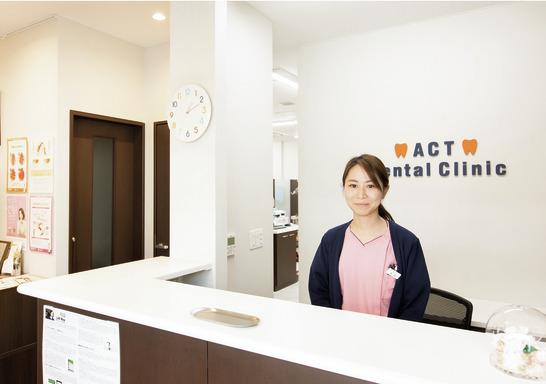 千葉県のACTデンタルクリニックの写真4