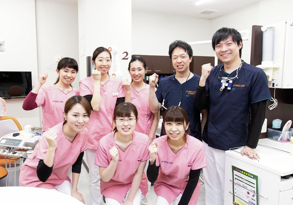 千葉県のACTデンタルクリニックの写真1