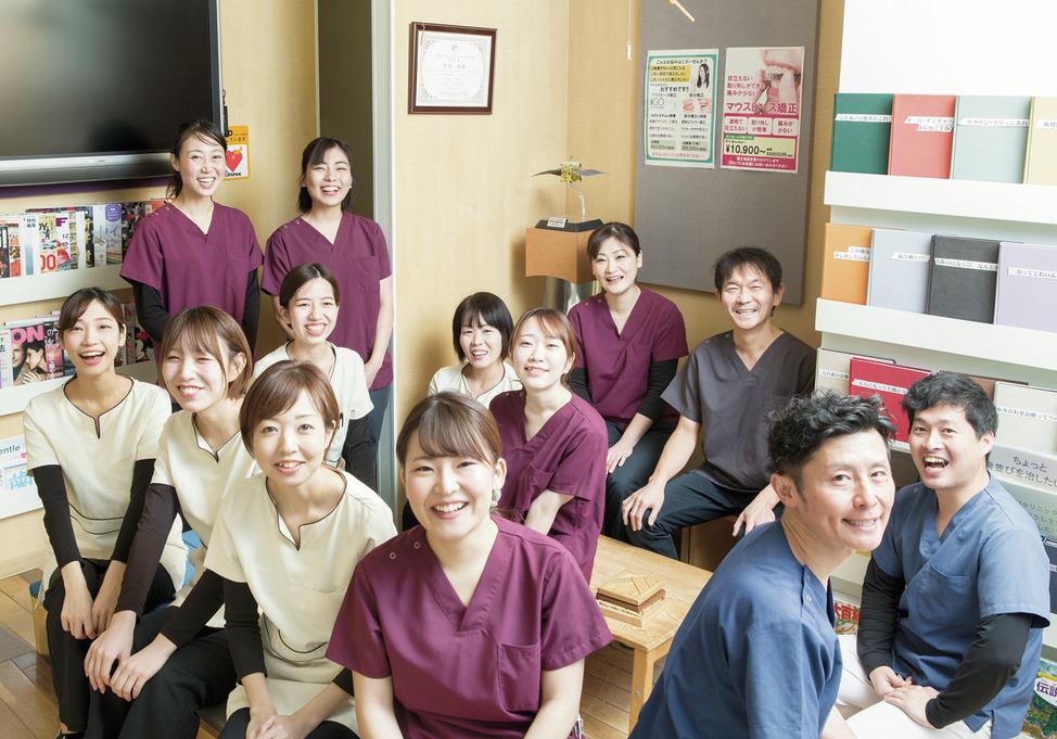 広島県のあおき歯科クリニックの写真1