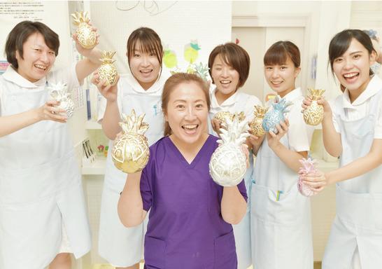 医療法人社団  黄金会 羽根田歯科医院