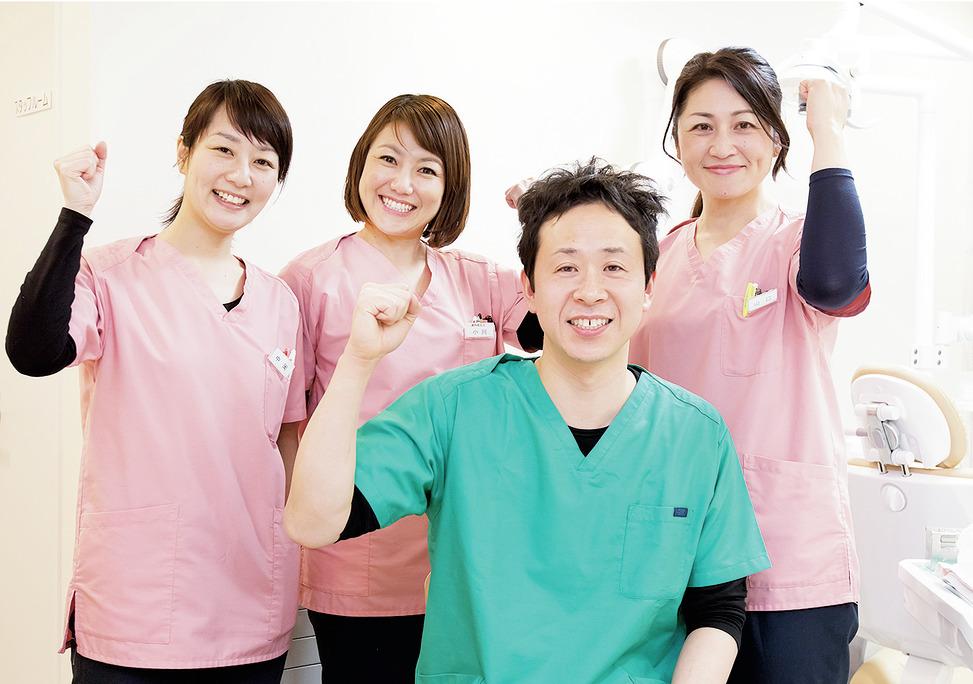 スタッフの声を重視! 成長中の医院で楽しく働く