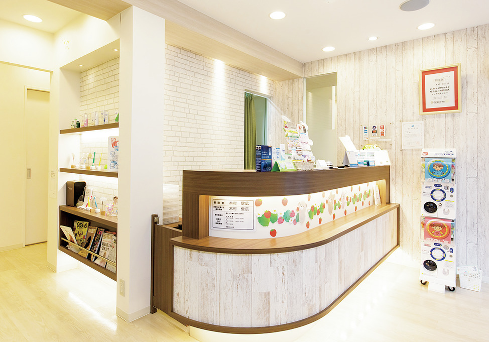 東京都のきむら歯科クリニックの写真4