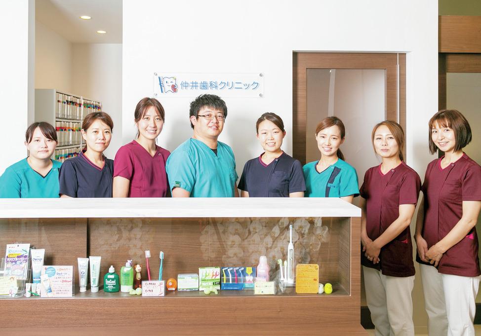 兵庫県の仲井歯科クリニックの写真1