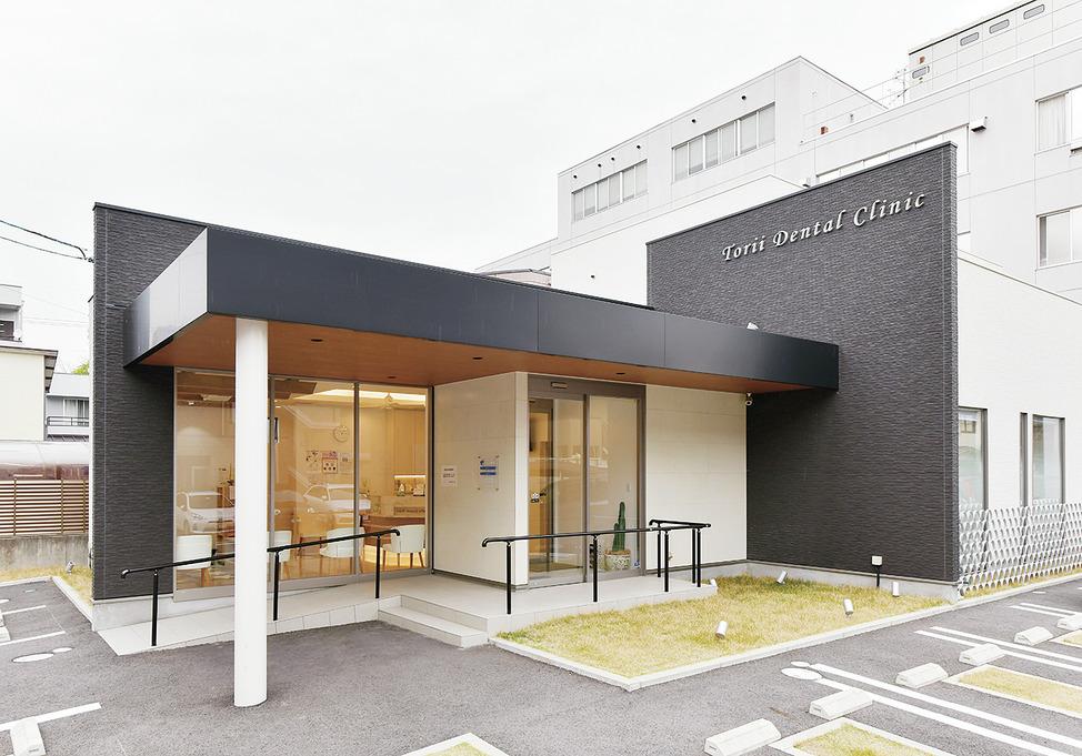 愛知県のとりい歯科の写真4